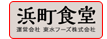 hamcho_link